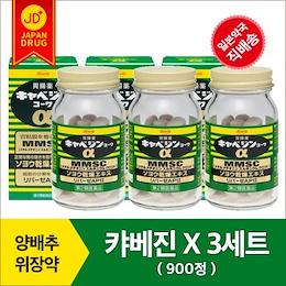 무료배송 / 카베진 300정 x [3개 세트] 베스트셀러 양배추로 만든 일본 소화제 / 한국어 설명서 제공