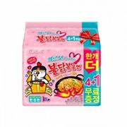 SAMYANG Hot Chicken Carbonara Raman - 5x140g - READY STOCK