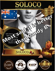SOLOCO Chocolate [BETTER THAN CANDY B] Rock Hard Erection Feel Much Younger Sexually Last Longer