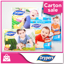 [Use Coupon for Discount] ★CARTON SALE★【DRYPERS】WEE WEE DRY ★ DRY PANTZ ★ tape/pants ★