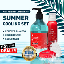 [Grafen] 💎Cooling Scalp/Hair 3in1 SET =3item (Remover shampoo+Cold booster+Edge finger)