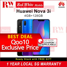 Huawei Nova 3i 128GB (Black/Purple) 2 Year Huawei Local Warranty | Coupon Applicable | Ready Stocks!