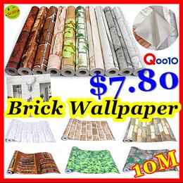 【Multi Kinds of Brick Wallpaper】10M ★PVC Self-adhesive Wallpaper ★Waterproof ★Easy to paste