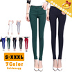 ☆Hips Don′t Lie◆Skinny Pants for Women◆ Cotton Jeans/ Skin Friendly Span pants/ High Quality Material/ S~XXXL/ 7 colors-1922# Model
