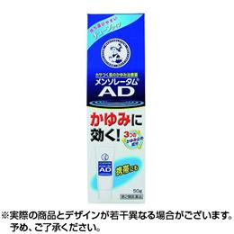 【第2類医薬品】メンソレータムAD クリームmチューブ 50g 【05P13Dec15】