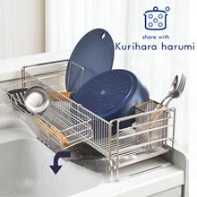 [Harumi Kurihara] stainless steel tableware tray