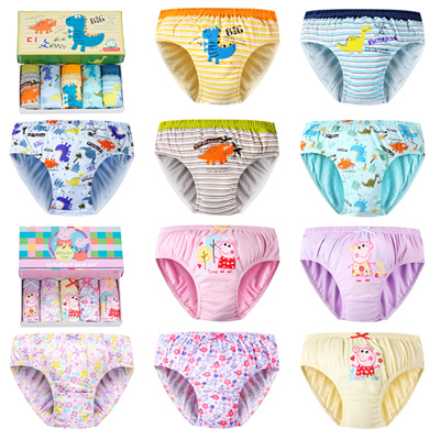 21afcac71 Qoo10 - kids panties Search Results : (Q·Ranking): Items now on sale at  qoo10.sg
