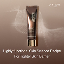 [Manyo Factory HQ Direct operation] ★Bifidalacto Eye Cream★ Highly functional Skin Science Recipe