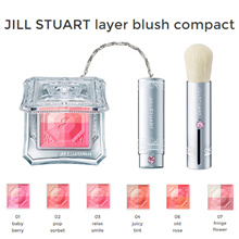 JILL STUART Mix Blush Compact More Colors / 12 shades