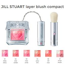 JILL STUART Mix Blush Compact More Colors / 12 shades