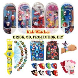 💖 Kids DIY Brick Projection Watch  💖 Paw Patrol SUPERHERO PONY FROZEN Party Goodie Bag Birthday