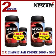 [1+1] 2 x NESCAFE CLASSIC Jar Instant Soluble Coffee 200g + 50g