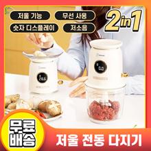 xiaomiyoupin 작은 쌀 요리 기계 무게 고기 분쇄기