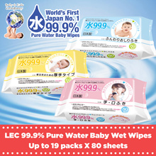 Sale!! FRESH STOCK!【Carton Deal】★ LEC 99.9% Pure Water Wipes Baby Wet Wipes ★ Wet Tissue