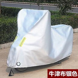 Pedal motorcycle cover electric car battery cover sunscreen rain cover thick cloth 125 car snow