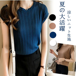Buy 3 Free Shipping/ women knit clothes/vest/women top/basic cothes/sexy top/t shirt/girl top打底衫