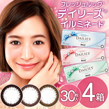 [Japan domestic distribution goods] fresh look dailies Illuminated 4 boxes | contact lens one day disposable contact lens 1day contact lenses Colorcon contact