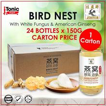 [NEW LAUNCH] ★CARTON DISCOUNT★JIAYEN Birds Nest With White Fungus and American Ginseng  x 24 BOT