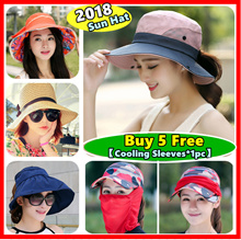 ☀ Buy 5 Free【Cooling Sleeves*1pc】☀ Fashion Foldable Sun hat ☀ UV Protection Cap ☀ Summer hat