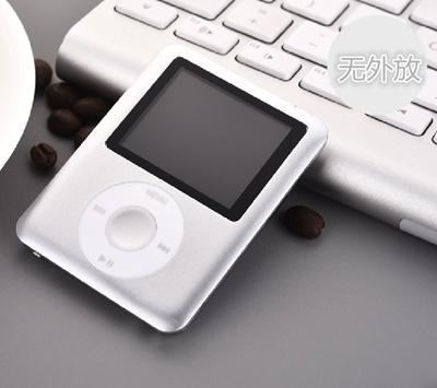 Mini sports screen MP3 /MP4 music player recording outside Apple wind cute  Walkman