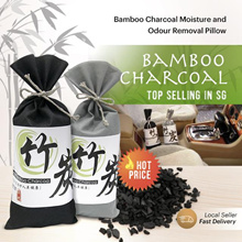 Bamboo Charcoal Moisture and Odour Removal Pillow Natural Air Purifier Humidifier Aromatherapy Gift