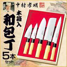 April Special Cutting Kitchen Knife Set / 5 pieces / Premium Box Wrapping / Japanese Chef Master Chef Supervision / Free Shipping / Special Discount Price