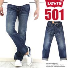 Levi's 501 Men's Regular Straight Dark Color Vintage Processed Slim Straight Denim Jeans Pants Large Size levis LEVI S Genuine 00501-1485 Shipping