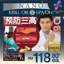 [LOW PRICE!!! RM118.80ea*!]♥NANO KRILL OIL ♥FOR HEART ♥HIGHEST EPA 5070mg DHA 2145mg