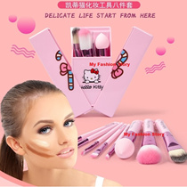 *Best Selling In Japan*3D Hello Kitty 2017 Make Up 8 Pcs Brush Set*Mini Cosmetic Tools With Mirror*