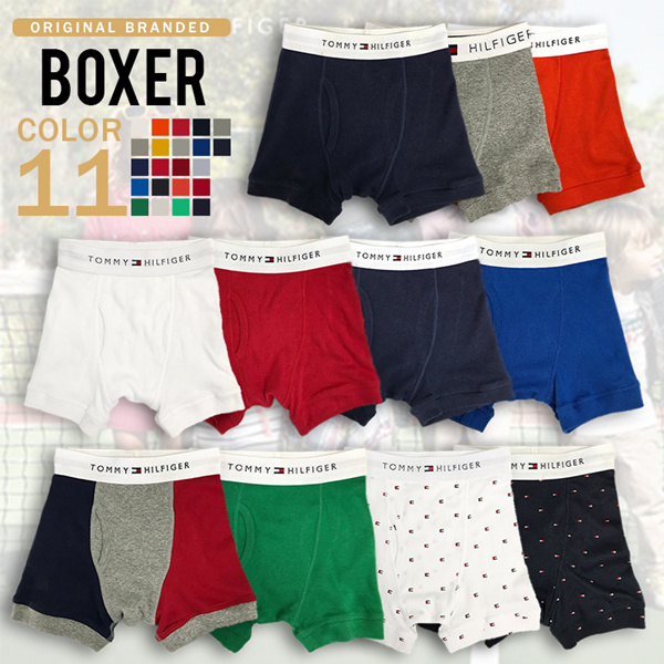 Branded Kids/Boys/Underwear/Boxer panty/Panties/Premium Cotton 100% /3Years To 14years Deals for only S$25.5 instead of S$0