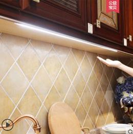 SUNPULED l spectrum led cabinet lights hand sweep sensor door sensor under Cabinet lighting Cabinet