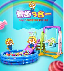 [Local Store]  3-in-1 slide N Swing Basketball Loop set baby play yard playpen kids playground