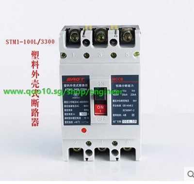qoo10 molded case circuit breakers search results (q·rankingqoo10 molded case circuit breakers search results (q·ranking): items now on sale at qoo10 sg