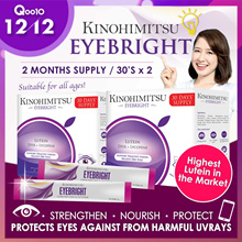 👑12.12👑 [2mth supply] Eyebright 30sx2 *Highest Lutein in the Mkt!* (Adults n Kids) Dry/Tired Eyes