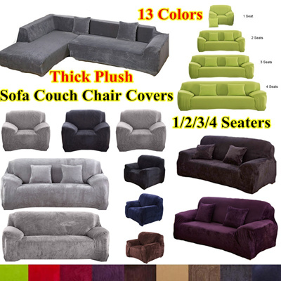 Qoo10 1 4 Seaters Thick Plush Recliner Sofa Covers Retro Recliner