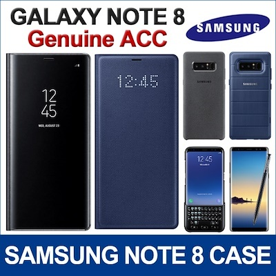 factory price 6f95e ee6c9 Qoo10 - ☆ Genuine Samsung Galaxy Note 8 Case Cover ☆ LED / CLEAR ...