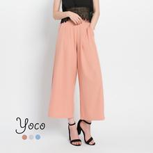 YOCO - Highwaist Culottes-171097