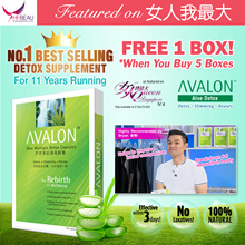 FREE 10 CAPSULES!* NOW $129 FOR 2 BOXES! Aloe Multiple Detox - No.1 BESTSELLING DETOX FOR 11 YEAR