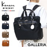 ba3dd97af5 kanana project Active Backpack 2 Way Tote Horizontal Type PJ 3 - 3 rd A 4