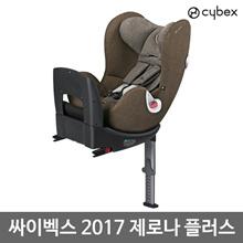 Cybex 2017 sirona Plus Car Seat (ISOFIX) Cashmere beige