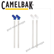 [SG] Camelbak Water Bottle Eddy / Grove Replacement Set of 2 x Bite Valves + 2 x Straws Refill