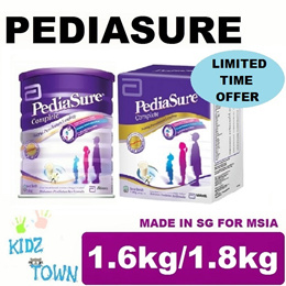 PEDIASURE 1.6kg/ 1.8kg - VANILLA  ★MADE IN SINGAPORE FOR MALAYSIA★