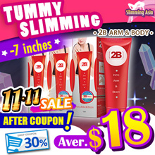 11.11 Sale💖3Box Avg$18💖2B Into Arm n Body!Asia No.1 slimming gel 100ml★Burn Fat Tummy Slimming