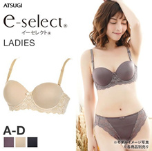 Atsugi e-select Seamless Strapless Half Cup Bra (With Optional Straps, Sizes A-D)(A5697433)