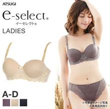 0ce36c90fd731 Atsugi e-select Seamless Strapless Half Cup Bra (With Optional Straps