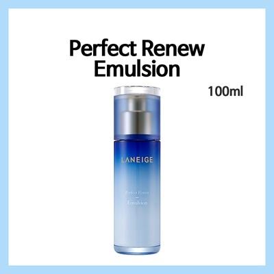 Perfect Renew Emulsion (100ml)