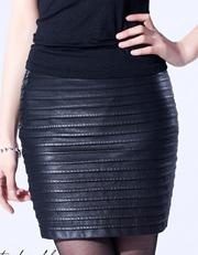 AD Kuni Black Leather Short Skirt AD10795