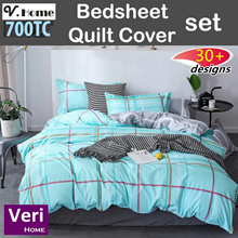 【700TC V-home Fitted Bedsheet set/Quilt cover set】★Bigger pocket!★Trendy designs!★cheap n good!