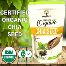 ★1+1+1★CERTIFIED ORGANIC CHIA SEED ★NEW STOCKS★USDA JAPAN AGRI STD★2×500g★