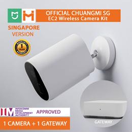 [OFFICIAL ChuangMI SG] XiaoMi ChuangMi (iMiLab) EC2 Wireless Camera IP66 | Mi Home App | IP Camera